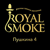 ROYAL SMOKE BAR